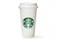 Чашка керамическая кружка Starbucks HY101. 49337
