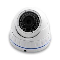 IP камера LUX 4040-130. 31612