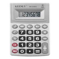 Калькулятор Keenly KK-3181A-8, музыкальный. 31946
