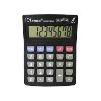 Калькулятор Kenko 6193A - 8. 31948
