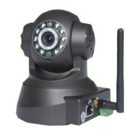 IP камера Lux WI-FI T 9818 RW. 31618