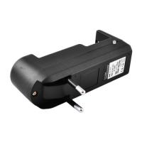 Зарядное устройство ZP-815/CH-811В, универсальное (14500, 18650, 26650), 220V Lux. 31920