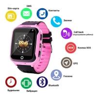 Smart часы Lux детские с GPS Q528 + камера, pink. 31656