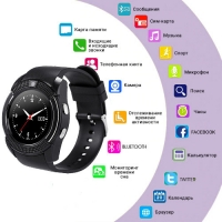 Smart часы Lux V8 + камера, black. 31644