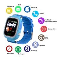 Smart часы Lux детские с GPS Q90, blue. 31657