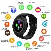 Smart часы Lux Y1S. 31646