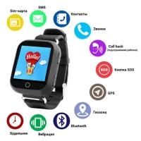 Smart часы Lux детские с GPS Q100. 31648