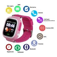 Smart часы Lux детские с GPS Q90, pink. 31658
