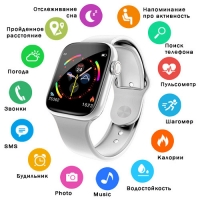 Фитнес-браслет Apl band W4, HD full tuch screen, IP67 white. 32170