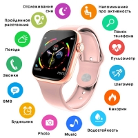 Фитнес-браслет Apl band W4, HD full tuch screen, IP67 pink. 32169