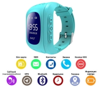 Smart часы Lux детские с GPS Q50-1, blue. 31650
