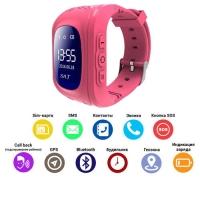 Smart часы Lux детские с GPS Q50-1, pink. 31651