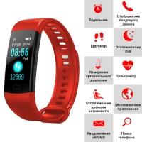 Фитнес-браслет Lux Y5, red. 32202