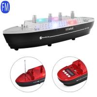 Колонка Titanic HY-T20 с фунцией радио, TF-card, USB Lux. 31976