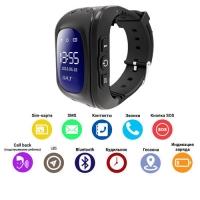 Smart часы Lux детские с GPS Q50-2, black. 31652