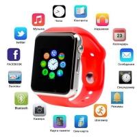Smart часы Lux A1 + камера, red. 31636