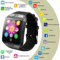 Smart часы Lux Q18, black. 31642