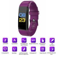 Фитнес-браслет ID115, purple Lux. 32182
