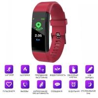 Фитнес-браслет ID115, red Lux. 32183