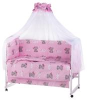 Детская постель Qvatro Gold RG-08 рисунок  розовая (it's a girl). 33424
