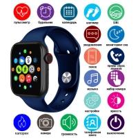 Фитнес-браслет Lux T500, голосовой вызов, blue. 32190