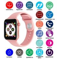 Фитнес-браслет Lux T500, голосовой вызов, pink. 32191
