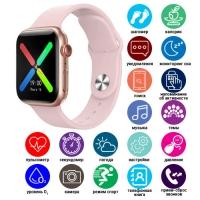 Фитнес-браслет Lux X7, голосовой вызов, pink. 32199