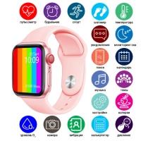 Фитнес-браслет Lux W26, голосовой вызов, pink. 32194