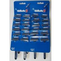 Бритва Gillette 2 одноразовая 24 шт (3014260282707). 47881