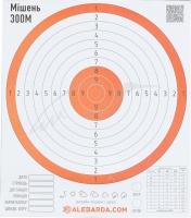 Мишень Алебарда бумажная 300М ц: оранжевый. 34130222
