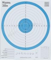Мишень Алебарда бумажная 300М ц: синий. 34130223