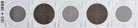 Мишень Алебарда бумажная 22 LR + Airgun № 30. 34130224