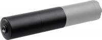Сменный модуль для саундмодератора A-TEC Optima-45 - кал. 6.5 мм (под кал. 243 Win; 6,5х47 Lapua; 260 Rem и 6,5x55). 36740271