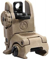 Целик складной Magpul MBUS Sight песочный. 36830143