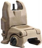 Мушка складная Magpul MBUS Sight песочная. 36830144