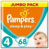 Подгузник Pampers Sleep & Play Maxi Размер 4 (9-14 кг), 68 шт (4015400203551). 47918