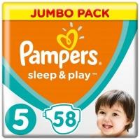 Подгузник Pampers Sleep & Play Junior Размер 5 (11-16 кг), 58 шт (4015400203582). 47919