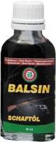 Масло для ухода за деревом Balsin 50мл. Темно-коричневое. 4290007