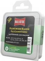 Патч для чистки Ballistol войлочный классический 6.5 мм 60шт/уп. 4290081