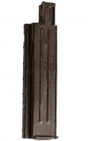 Магазин для ТиРэкс 4,5 мм. 17670002