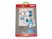 Зарядное универсальное AS K-0402 2USB 12/24V. 44927