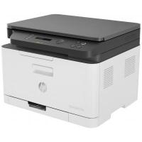 Многофункциональное устройство HP Color LJ M178nw (4ZB96A). 46738