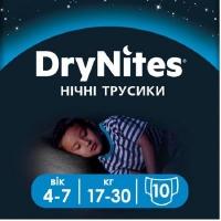 Подгузник Huggies DryNites для мальчиков 4-7 лет 10 шт (5029053527574). 47959