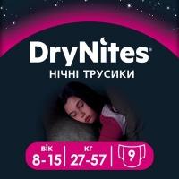 Подгузник Huggies DryNites для девочек 8-15 лет 9 шт (5029053527604). 47955