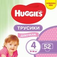 Подгузник Huggies Pants 4 Mega для девочек (9-14 кг) 52 шт (5029053547541). 48584