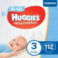 Подгузник Huggies Ultra Comfort 3 Box для мальчиков (5-9 кг) 112 шт (5029053547817). 47976