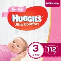 Подгузник Huggies Ultra Comfort 3 Box для девочек (5-9 кг) 112 шт (5029053547824). 47988