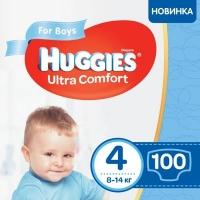 Подгузник Huggies Ultra Comfort 4 Box для мальчиков (8-14 кг) 100 шт (5029053547831). 47981