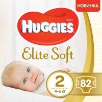 Подгузник Huggies Elite Soft 2 Mega (4-6 кг) 82 шт (5029053547985). 47975