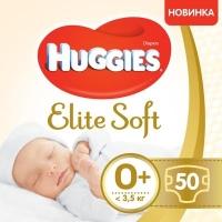 Подгузник Huggies Elite Soft 0+ (до 3,5 кг) Jumbo 50 шт (5029053548012). 47958